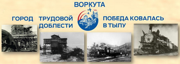 100 лет Коми